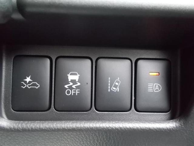 ハイウェイスター X Vセレクション 4WD インテリジェントエマージェンシーブレーキ SDナビ フTV 全周囲モニタ シートヒーター 6エアバッグ VSC アイドリングストップ プッシュスタート スマートキー ベンチシート(10枚目)