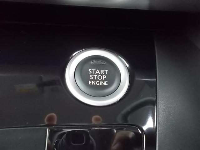 ハイウェイスター X Vセレクション 4WD インテリジェントエマージェンシーブレーキ SDナビ フTV 全周囲モニタ シートヒーター 6エアバッグ VSC アイドリングストップ プッシュスタート スマートキー ベンチシート(11枚目)