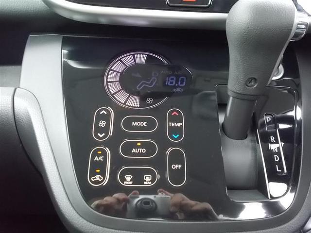 ハイウェイスター X Vセレクション 4WD インテリジェントエマージェンシーブレーキ SDナビ フTV 全周囲モニタ シートヒーター 6エアバッグ VSC アイドリングストップ プッシュスタート スマートキー ベンチシート(12枚目)