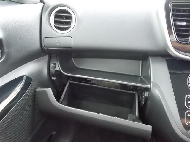ハイウェイスター X Vセレクション 4WD インテリジェントエマージェンシーブレーキ SDナビ フTV 全周囲モニタ シートヒーター 6エアバッグ VSC アイドリングストップ プッシュスタート スマートキー ベンチシート(14枚目)