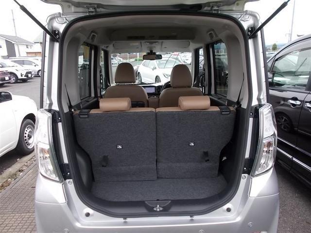 ハイウェイスター X Vセレクション 4WD インテリジェントエマージェンシーブレーキ SDナビ フTV 全周囲モニタ シートヒーター 6エアバッグ VSC アイドリングストップ プッシュスタート スマートキー ベンチシート(17枚目)