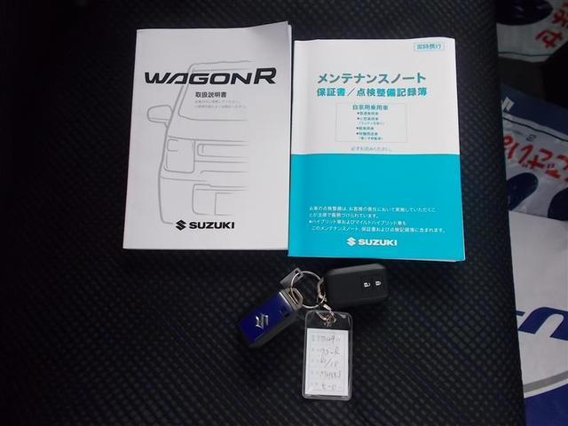 ハイブリッドFX S-PKG 4WD デュアルセンサーブレーキサポート アイドリングS シートヒータ イモビライザー VSC オートライト スマートキー プッシュスタート イモビライザー ベンチシート シートヒーター(18枚目)