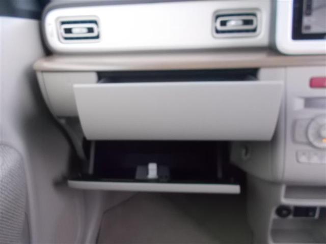 X レーダーブレーキサポート SDナビ フTV 全周囲モニタ HIDライト スマートキー プッシュスタート イモビ アイドリングストップ シートヒーター ベンチシート ステアリングスイッチ DVD再生(15枚目)