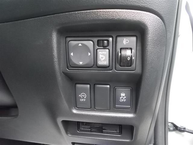15RX SDナビ フTV ETC イモビライザー VSC スマートキー プッシュスタート アイドリングストップ Bluetooth接続(8枚目)
