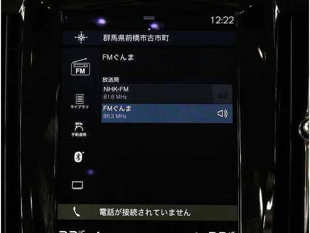 T5 モメンタム(16枚目)