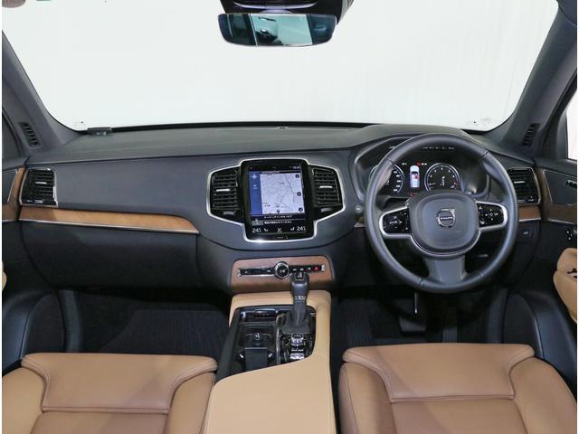 T5 AWD モーメンタム(10枚目)