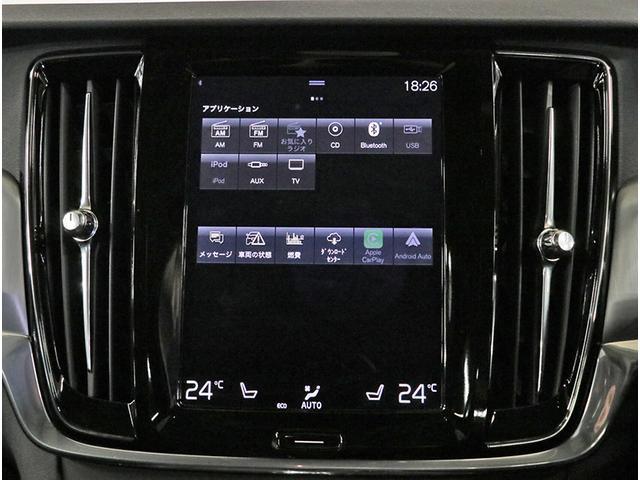 「ボルボ」「ボルボ V90」「SUV・クロカン」「群馬県」の中古車15