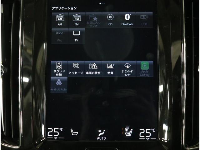 T5 AWD インスクリプション(14枚目)