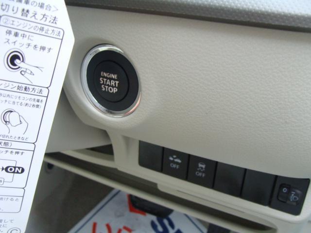 スズキ アルトラパン G レーダーブレーキサポート スマートー 登録済み未使用車