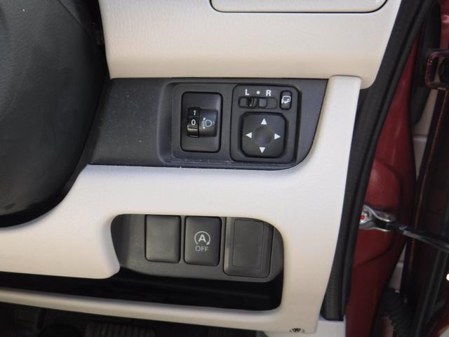 三菱 eKワゴン G 1オーナー バックモニター タイヤ4本新品交換