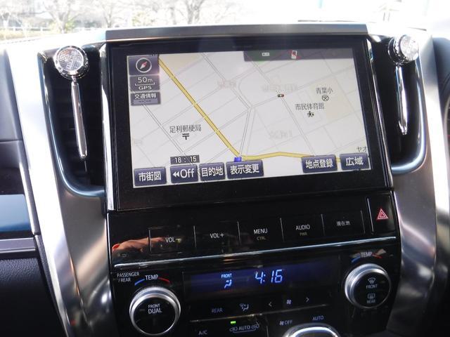 トヨタ ヴェルファイア 2.5Z Gエディション 純正10型 後席モニター 車庫調