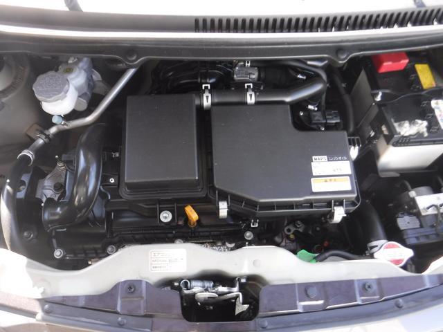 ECO-S タイヤ4本新品交換 ETC アルミ ワンオーナー(8枚目)