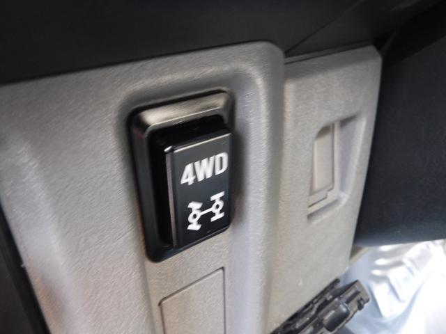 DX   4WD  キーレス アルミホイール ETC(7枚目)