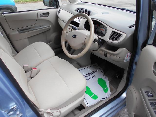 「スバル」「ステラ」「コンパクトカー」「栃木県」の中古車8