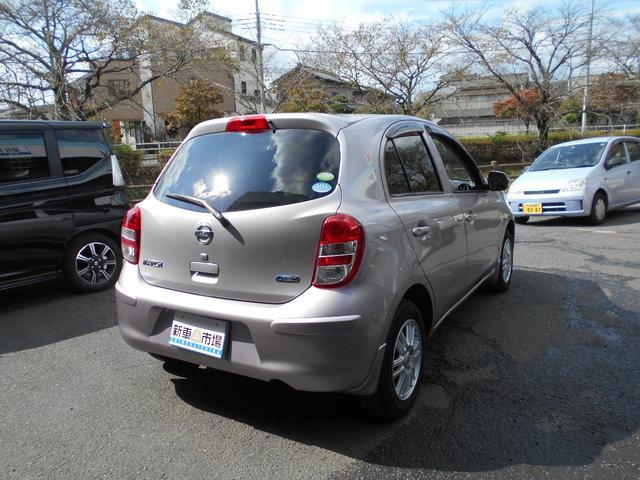 「日産」「マーチ」「コンパクトカー」「栃木県」の中古車5