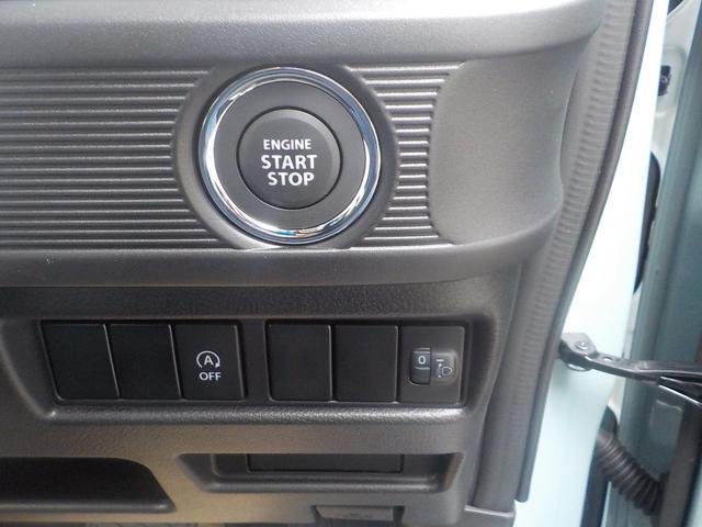 ハイブリッドG ワイド地デジナビ付届出済み未使用車 新車保証(7枚目)