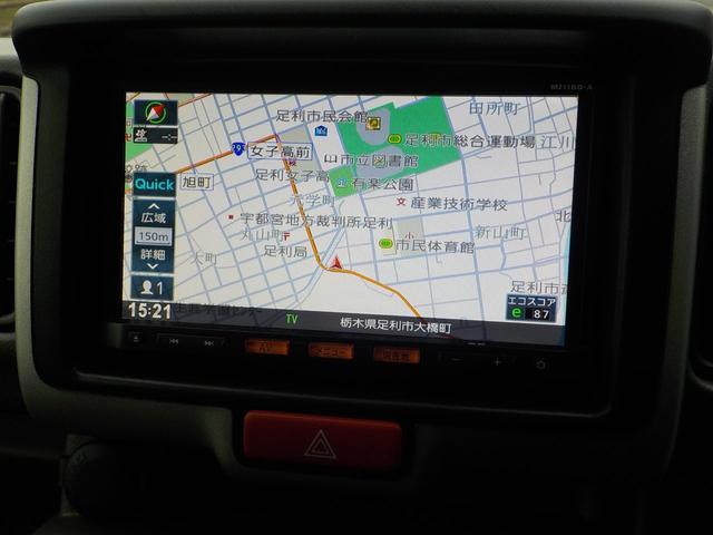 「日産」「NV100クリッパー」「軽自動車」「栃木県」の中古車9