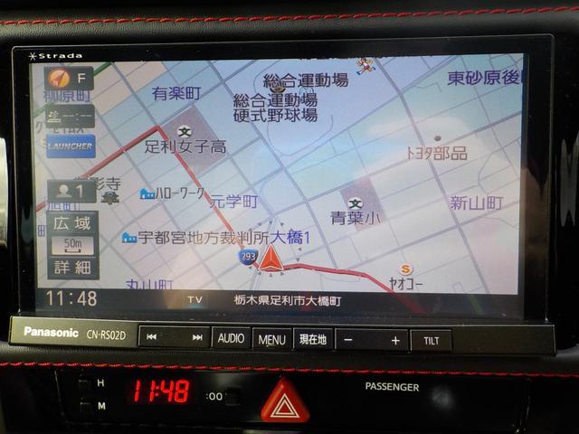 「スバル」「BRZ」「クーペ」「栃木県」の中古車12