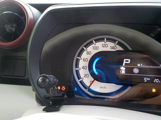 ハイブリッドX マイナー後モデル NWEカラー2-トンホワイトルーフ Bluetooth地デジナビ ハンズフリー USB端子 AUX端子 パワースライドドア シートヒーター 保証付(12枚目)