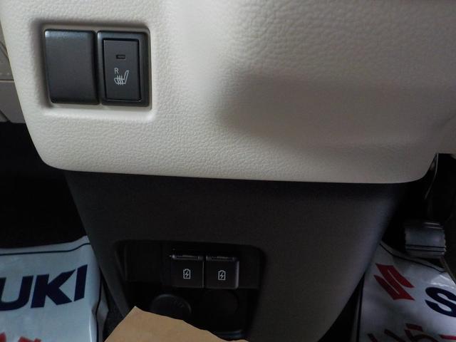 ハイブリッドX マイナー後モデル NWEカラー2-トンホワイトルーフ Bluetooth地デジナビ ハンズフリー USB端子 AUX端子 パワースライドドア シートヒーター 保証付(14枚目)