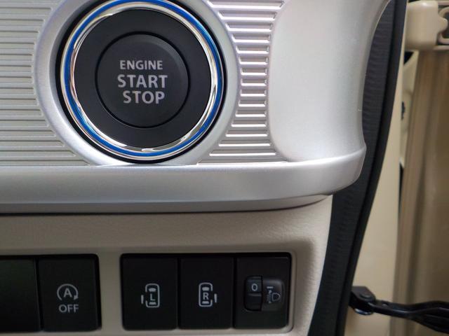 ハイブリッドX マイナー後モデル NWEカラー2-トンホワイトルーフ Bluetooth地デジナビ ハンズフリー USB端子 AUX端子 パワースライドドア シートヒーター 保証付(15枚目)