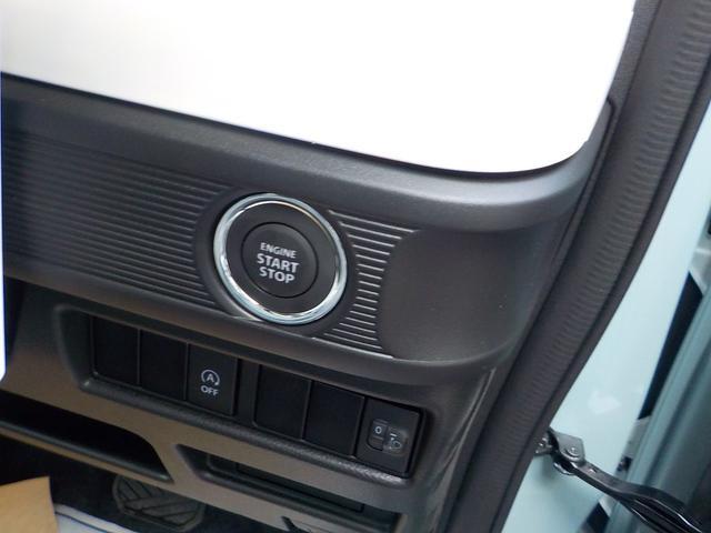 ハイブリッドG マイナー後 夜間歩行者検知ブレーキサポート Bluetooth地デジナビ付 ハンズフリー AUX端子 USB端子 スマートキ― ハイブリッド車 メーカー保証(9枚目)