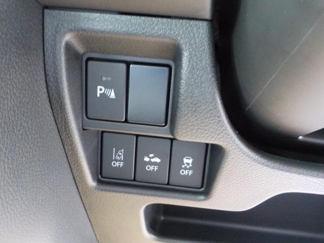 ハイブリッドG マイナー後 夜間歩行者検知ブレーキサポート Bluetooth地デジナビ付 ハンズフリー AUX端子 USB端子 スマートキ― ハイブリッド車 メーカー保証(10枚目)