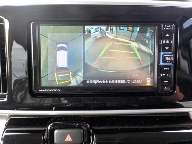 Gブラックアクセントリミテッド SAIII 純正Bluetoothフルセグ地デジナビ パノラマモニター LEDヘッドライト フォグ 両側オートスライド サポカー 新車保証付(8枚目)