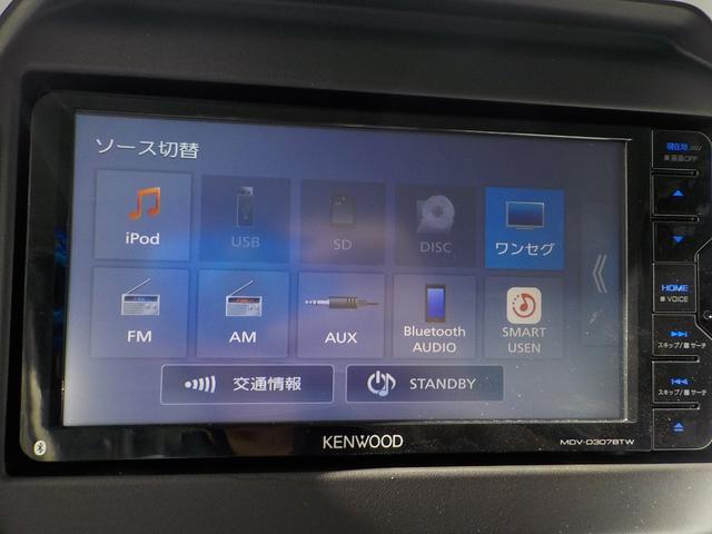 ハイブリッドG Bluetooth地デジナビ付届出済み未使用車 ハンズフリー AUX端子USB端子 シートヒーター 安全装備付きサポカー 保証付(7枚目)