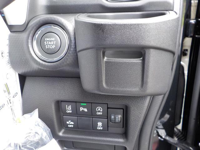 ハイブリッドG Bluetooth地デジナビ付届出済み未使用車 ハンズフリー AUX端子USB端子 シートヒーター 安全装備付きサポカー 保証付(9枚目)