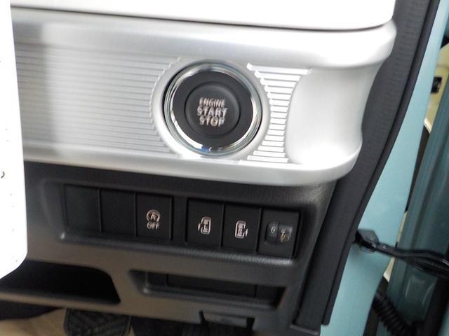 ハイブリッドX マイナー後モデル Bluetooth地デジナビ ハンズフリー USB端子 AUX端子 パワースライドドア シートヒーター 夜間歩行者検知ブレーキサポー サポカー 保証付(9枚目)