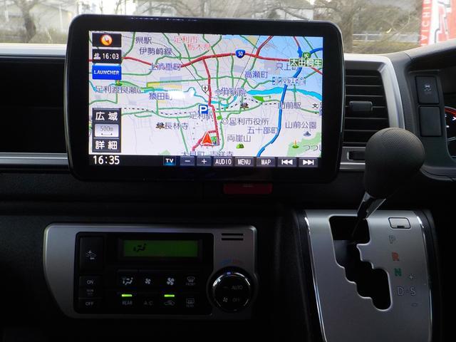 9型Bluetooth地デジナビ付♪CDや走行中TV♪Bluetoothオーディオなど機能いろいろ♪