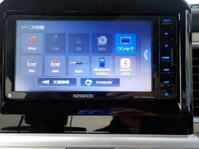 ハイブリッドMZ Bluetooth地デジナビ付登録済み未使用車 ハンズフリー USB端子 シートヒーター スズキセーフティ サポカー ハイブリッドターボ LEDヘッドライト メーカー保証付(8枚目)