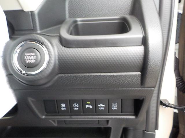 ハイブリッドMZ Bluetooth地デジナビ付登録済み未使用車 ハンズフリー USB端子 シートヒーター スズキセーフティ サポカー ハイブリッドターボ LEDヘッドライト メーカー保証付(9枚目)