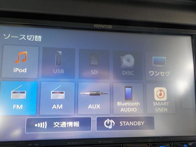ハイブリッドMZ Bluetooth地デジナビ付登録済み未使用車 ハンズフリー USB端子 シートヒーター スズキセーフティ サポカー ハイブリッドターボ LEDヘッドライト 3トーン メーカー保証付(9枚目)