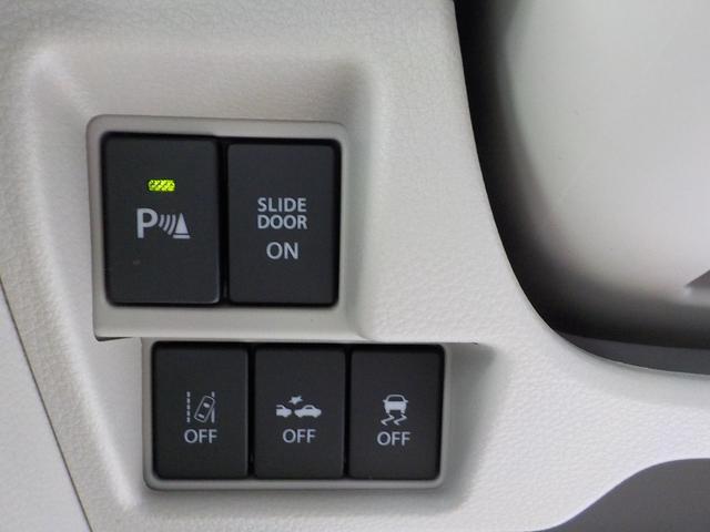 ハイブリッドX Bluetooth地デジナビ付届出済み未使用車 ハンズフリー USB端子 スズキセーフティサポート サポカー 自動ドア スマートキー シートヒーター ベージュ内装 メーカー保証付(9枚目)