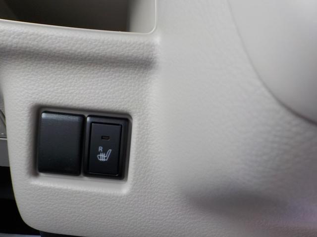 ハイブリッドX Bluetooth地デジナビ付届出済み未使用車 ハンズフリー USB端子 スズキセーフティサポート サポカー 自動ドア スマートキー シートヒーター ベージュ内装 メーカー保証付(10枚目)
