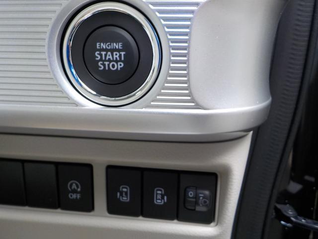 ハイブリッドX Bluetooth地デジナビ付届出済み未使用車 ハンズフリー USB端子 スズキセーフティサポート サポカー 自動ドア スマートキー シートヒーター ベージュ内装 メーカー保証付(11枚目)