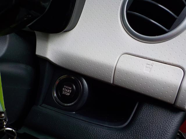 X USB付きCDオーディオ バックモニター スマートキー ETC 禁煙車 保証付(8枚目)