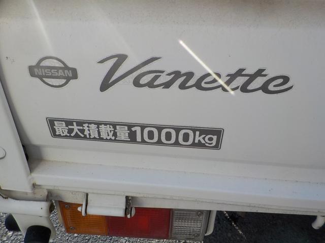 ロングスーパーローDX ワンオーナー リアダブルタイヤ 5速マニュアル車 最大積載量1000kg 保証付(5枚目)