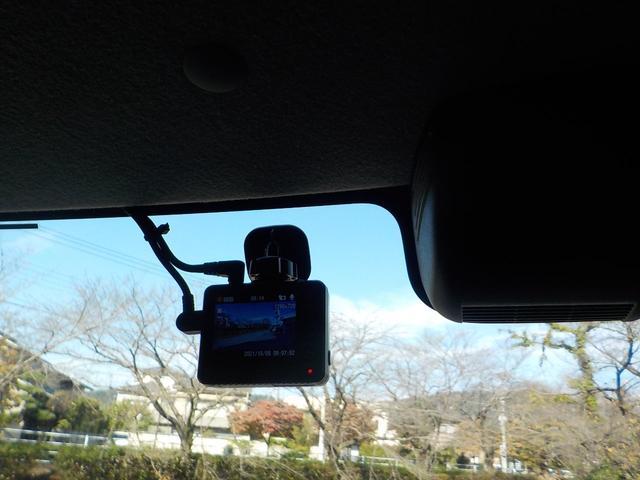 前後ドライブレコーダーも付いて安心!