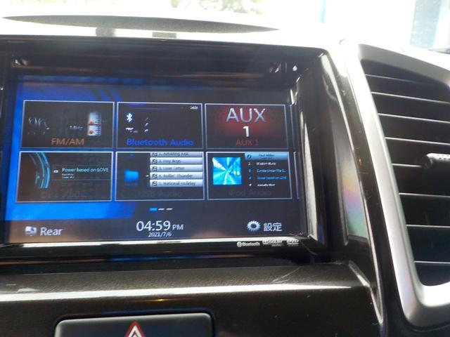 Bluetooth地デジナビ付♪CDやDVD再生♪Bluetoothオーディオなど機能いろいろ♪