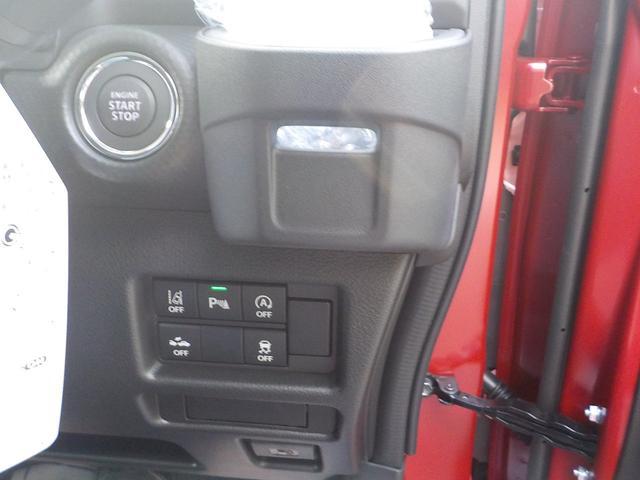 スズキセーフティサポート付きサポカー◎安全装備充実の1台