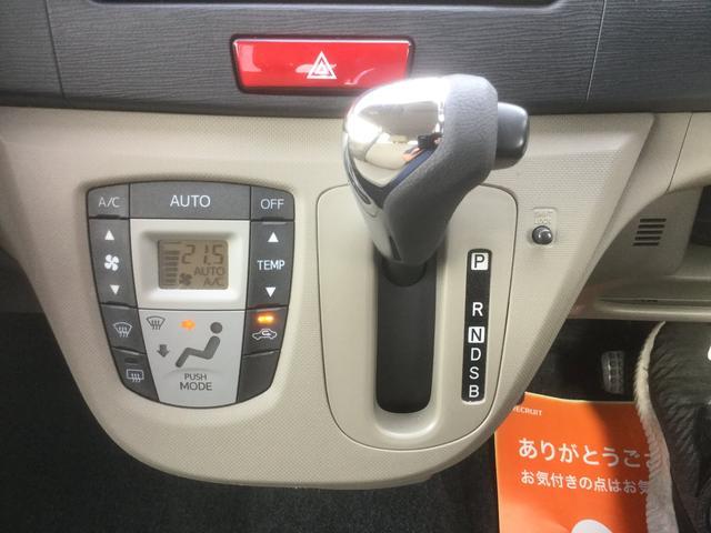 「ダイハツ」「ムーヴ」「コンパクトカー」「埼玉県」の中古車4