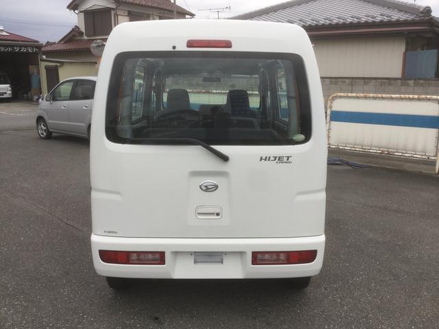 「ダイハツ」「ハイゼットカーゴ」「軽自動車」「埼玉県」の中古車11