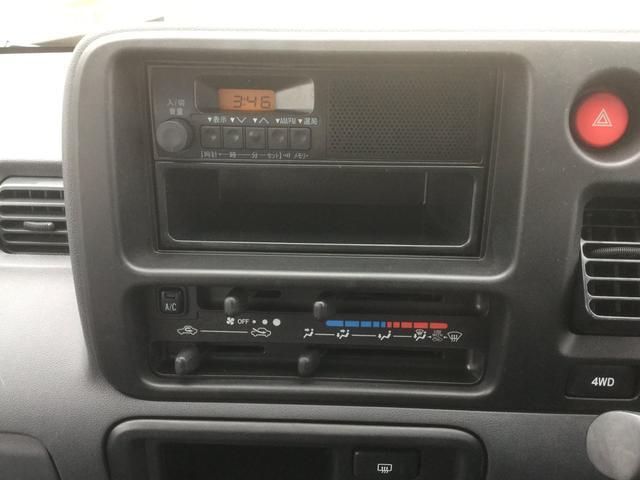 「ダイハツ」「ハイゼットカーゴ」「軽自動車」「埼玉県」の中古車17