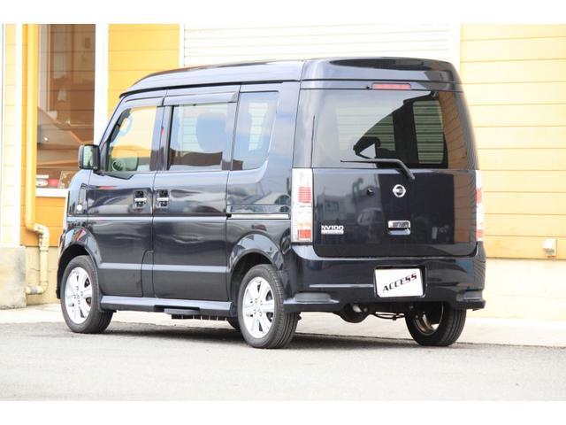 「日産」「NV100クリッパー」「コンパクトカー」「群馬県」の中古車6