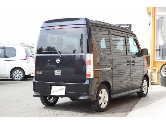 「日産」「NV100クリッパー」「コンパクトカー」「群馬県」の中古車9