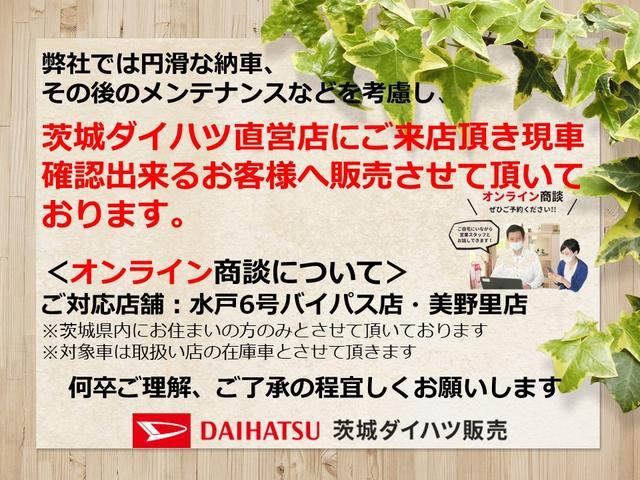 フロントシートリフト X SAIII UGP スマートキー(3枚目)