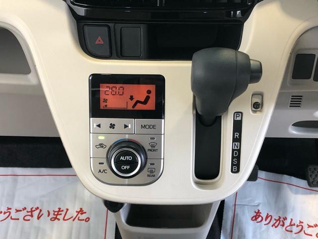 フロントシートリフト X SAIII UGP スマートキー(10枚目)